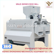 MNJSx2 type Rice mill machine price